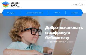 2500 видеуроков - проект Educatieonline.md официально открыт