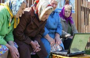 Граждане Молдовы смогут подать заявления на перерасчёт пенсии онлайн