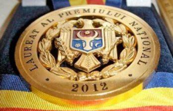 Врачам будет присуждаться Национальная премия