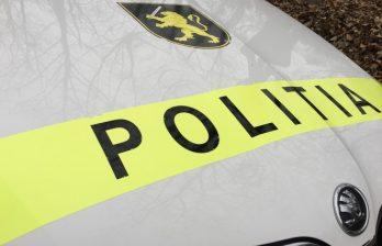 В Унгенах 6-летняя девочка упала со 2-го этажа