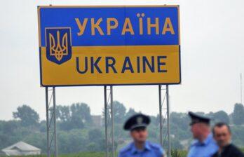 Транзит через Украину запрещён