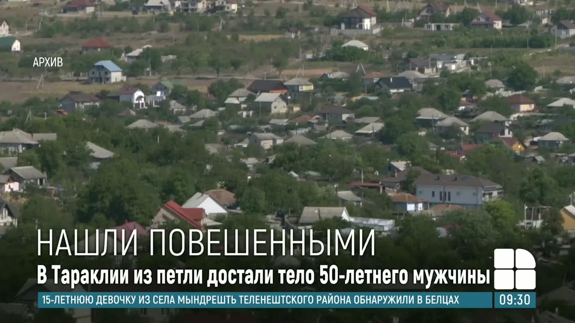 На юге Молдовы нашли повешенными двух местных жителей