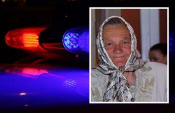 В Глодянах неделю назад пропала пенсионерка: родные просят помощи в поисках