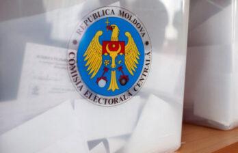ЦИК Молдовы регистрирует низкую явку на выборах президента