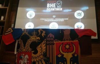 (ФОТО/ВИДЕО) В Бельцах десятки спортсменов получили в подарок бесплатную экипировку