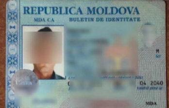 Гражданин Румынии попытался проникнуть в Молдову с фальшивым молдавским паспортом, но был остановлен