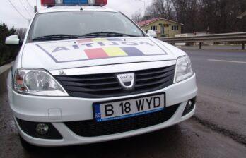 В Румынии двое мужчин переоделись в полицейскую форму и «оштрафовали» водителей на общую сумму в 20000 евро