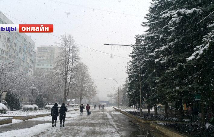 Насевере Молдовы вближайшие дни ожидается снег сдождем