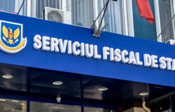 Налоговая служба предупреждает граждан