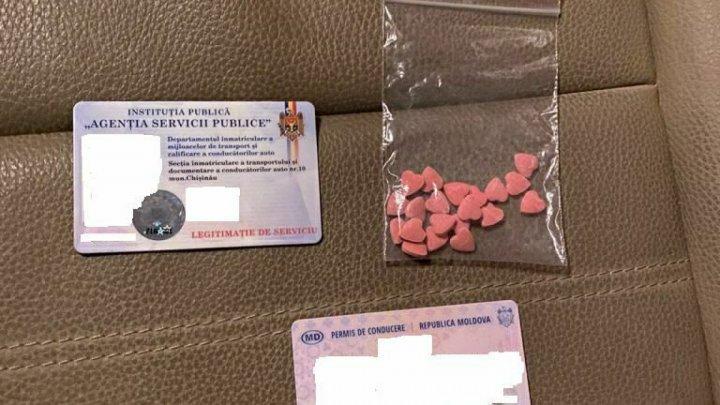 Продавал экстази на работе: сотрудника Агентства госуслуг подозревают в торговле наркотиками