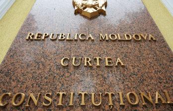 Парламент Молдовы будет распущен!