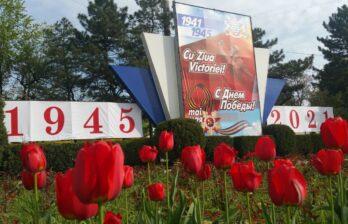 У примарии Бельц появился баннер, посвященный Дню Победы, 9 мая - программа праздника