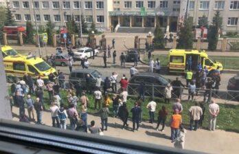 В России неизвестный устроил стрельбу в гимназии Казани: школьники выпрыгивают из окон, есть жертвы
