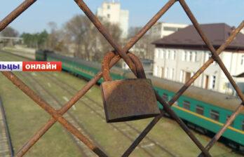 В Бельцах закрывается железнодорожный узел на неопределенный период времени