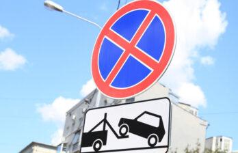 Неправильная парковка обошлась молдавским водителям в миллионы леев
