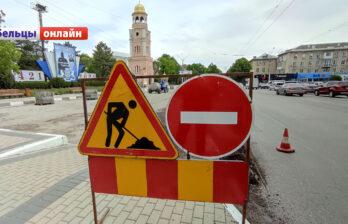 ⚡ Движение автотранспорта по ул. Индепенденцей частично закрывается ⚡