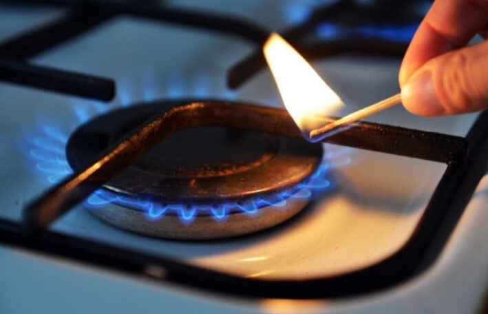 Природный газ подорожает: как это скажется на Молдове