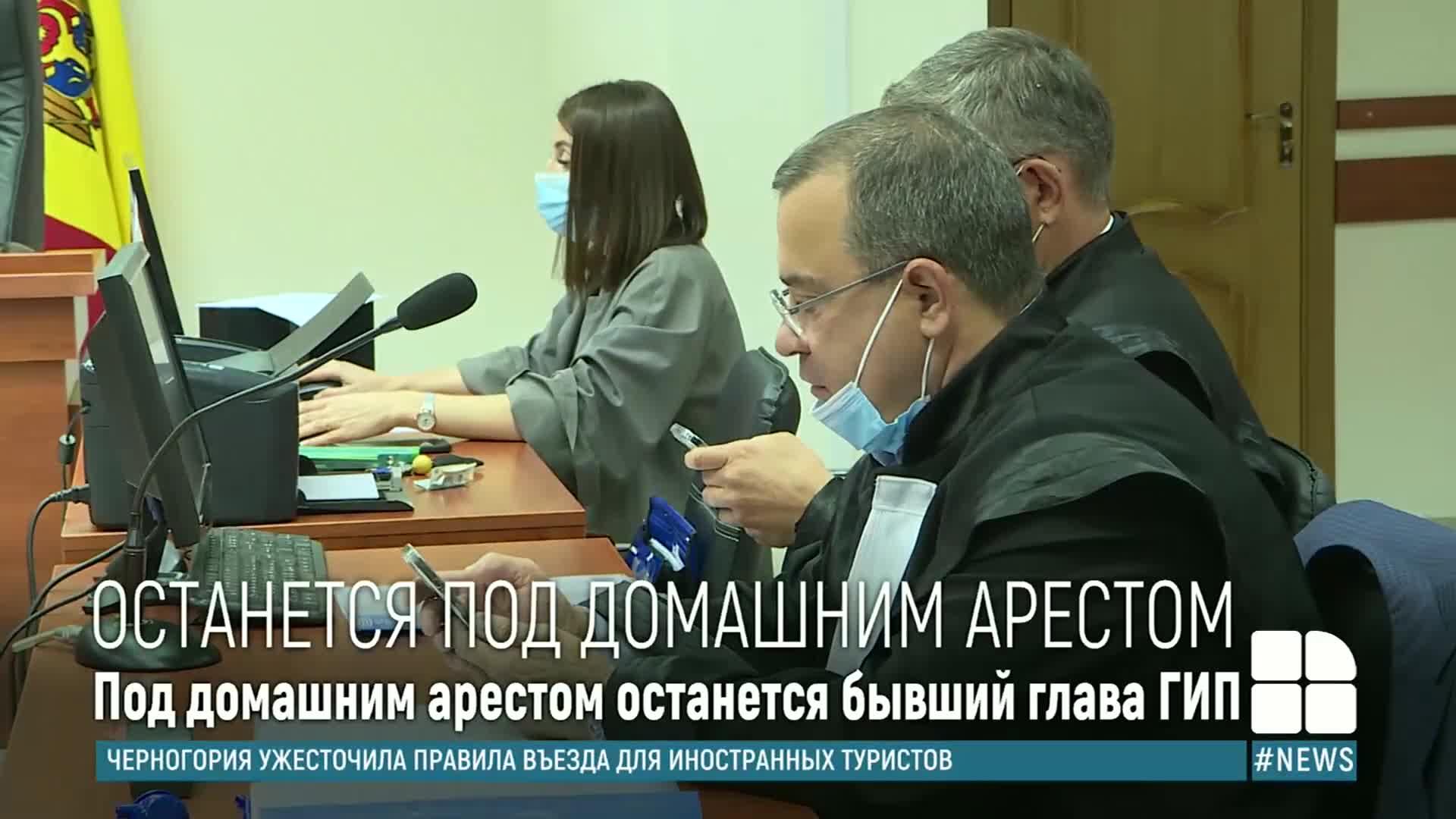 Александр Пынзарь остаётся под домашним арестом: